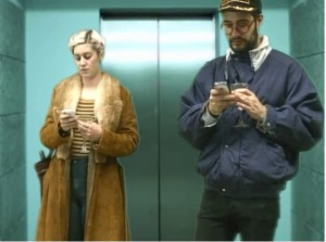 Elevator, Michael John Joseph and Hannah Smith