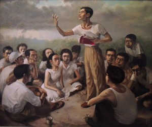 Chua Mia Tee, Epic poem of Malaya, 1955 (Image (c) National Collection, Singapore)